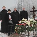 Похороны протоиерея Владимира Романова