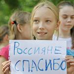 Первые успехи в оказании помощи беженцам из Украины