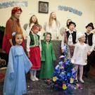 Рождественский детский праздник