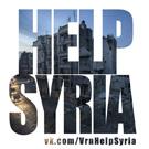 Сбор гуманитарной помощи Сирии