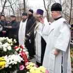 День памяти владыки Питирима