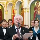 Вечер памяти митрополита Питирима