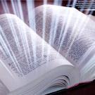 Отмена библейской беседы