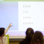 Начало занятий по Церковно-славянскому языку