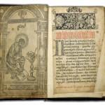 Занятия по Священному Писанию Нового Завета