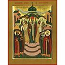 О празднике «Воскресение словущее»