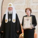 Ариадна Владимировна Рыбакова награждена Патриаршей грамотой