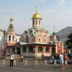 Посещение Казанского собора на Красной площади