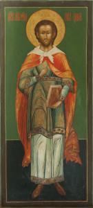 Св.мч. Иустин Философ