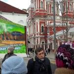 Экскурсовод Александр Фролов