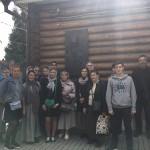 дом-музей святителя Афанасия Сахарова