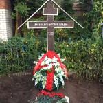 могила С.И. Фуделя