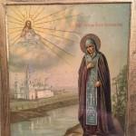 Святая Преподобная княгиня Анна Кашинская