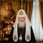 День рождения Патриарха