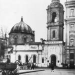 Храм святых бессребреников и чудотворцев Космы и Дамиана в Шубине 1932 год