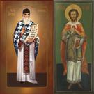 Праздник двух Иустинов