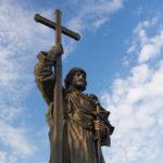 Молебен у памятника Св. князю Владимиру