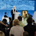 Молодежный православный форум