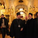 Поздравление от владыки сербского