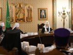 Слово Святейшего Патриарха на заседании Высшего Церковного Совета