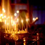 Покаянный канон свт. Андрея Критского