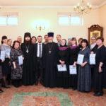 Сотрудники храма прошли курс повышения квалификации РПУ