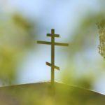 Богослужение на Бутовском полигоне