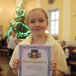 X Рождественский фестиваль воскресных школ