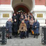 Музей памяти новомучеников и исповедников Российских