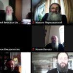 Воспитание в православной вере детей духовенства в условиях мегаполиса: опыт, трудности, положительные примеры